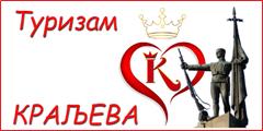Kraljevo Baner