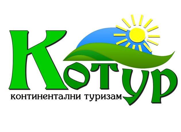 Котур Краљево